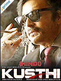 Kusthi 2018 South Hindi Dubbed Movie Download | Watch online hindi dubbed movie