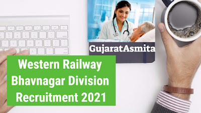 Western Railway Bhavnagar Division Recruitment 2021