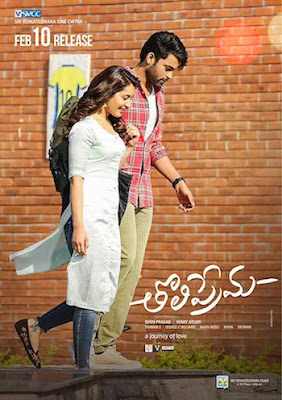Tholi Prema 2019 Hindi Dubbed 480p HDRip 300mb