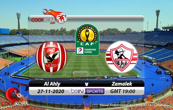 مشاهدة مباراة الأهلي والزمالك اليوم 27-11-2020 نهائي دوري أبطال أفريقيا