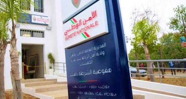 المفوضية الجهوية للشرطة بتامسنا تشرع في العمل ابتداءا من اليوم الجمعة