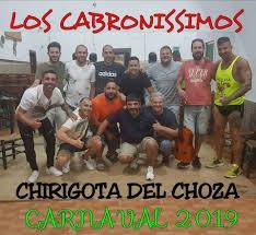 Los cabronissimos (Chirigota). COAC 2019