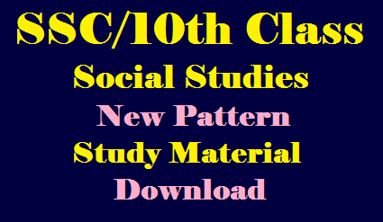 SSC/10th Class Social Studies New Pattern Study Material Download /2020/01/SSC-10th-Class-Social-Studies-New-Pattern-Study-Material-Download.html