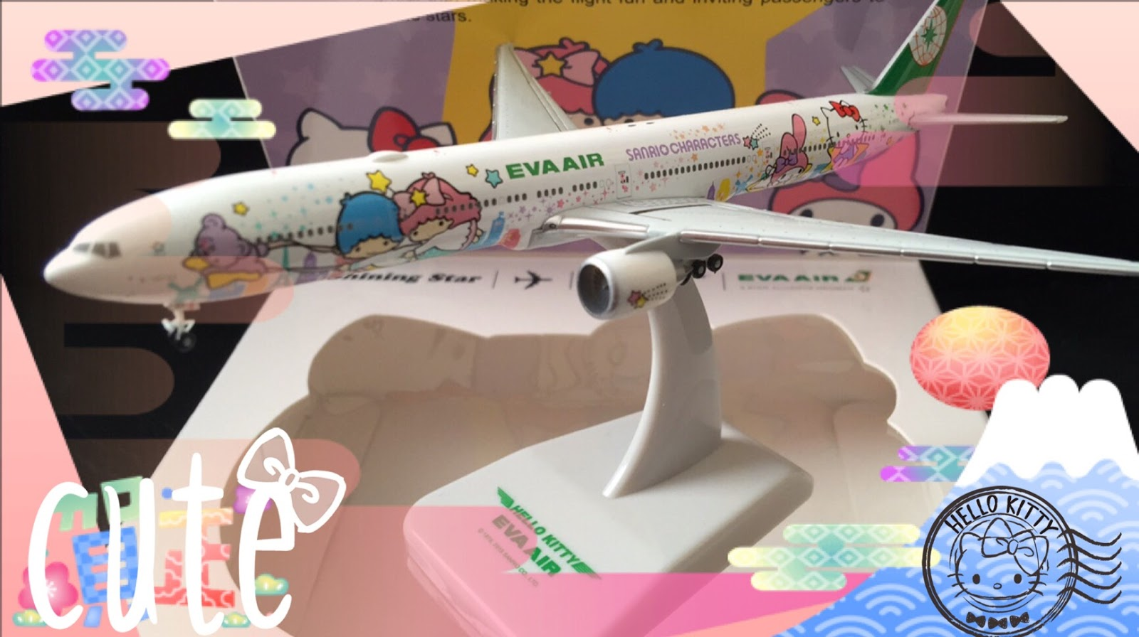 Airplane Jigsaw Puzzles Of The Various Hello Kitty Planes Be Sure To Request Recyclable Shopping Tote Bag Store Your Treasures In As You