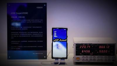 تطوير تقنية جديدة لشحن بطارية الهاتف في غضون 30 دقيقة فقط جديد للاندرويد 2020