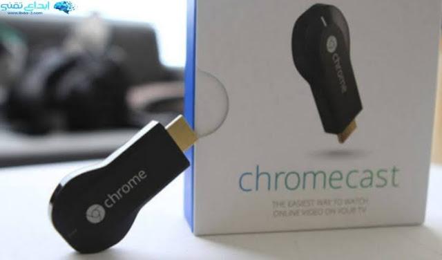 عرض شاشة الهاتف علي شاشة التلفزيون باستخدام Chromecast