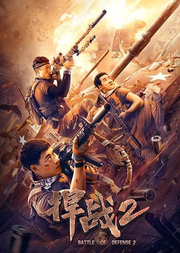 Battle of Defense 2 (2020) Hindi WEB-DL 720p Dual Audio [Hindi (Dubbed) + Chinese] HD | Full Movie