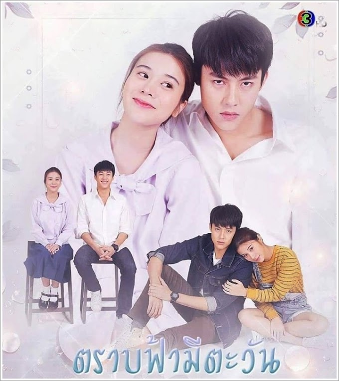 Drama Thailand | My Forever Sunshine (2020)