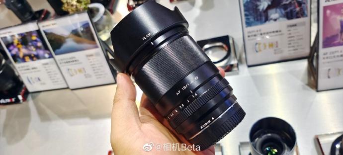 Объектив Viltrox 13mm f/1.4