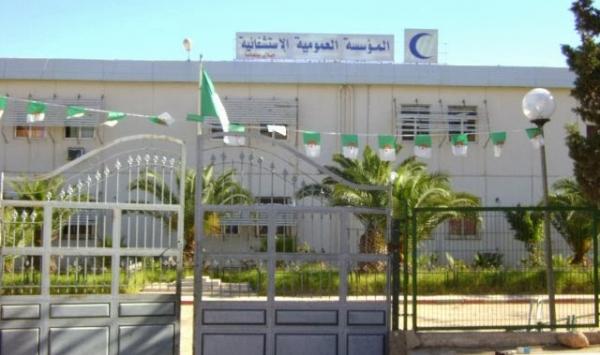 أبواب مفتوحة حول سرطان الثدي بمستشفيات تيارت و مستشفى قصر الشلالة