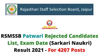 Sarkari Result: RSMSSB Patwari Rejected Candidates List, Exam Date (Sarkari Naukri) Result 2021 - For 4207 Posts