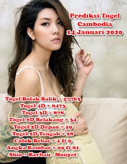 Prediksi Togel Cambodia 14 Januari 2020