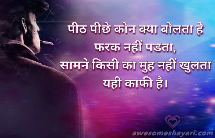 Whatsapp Status Quotes On Life in Hindi, attitude quotes in hindi for boys