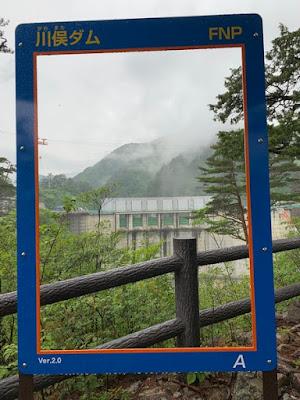 川俣ダム撮影スポット