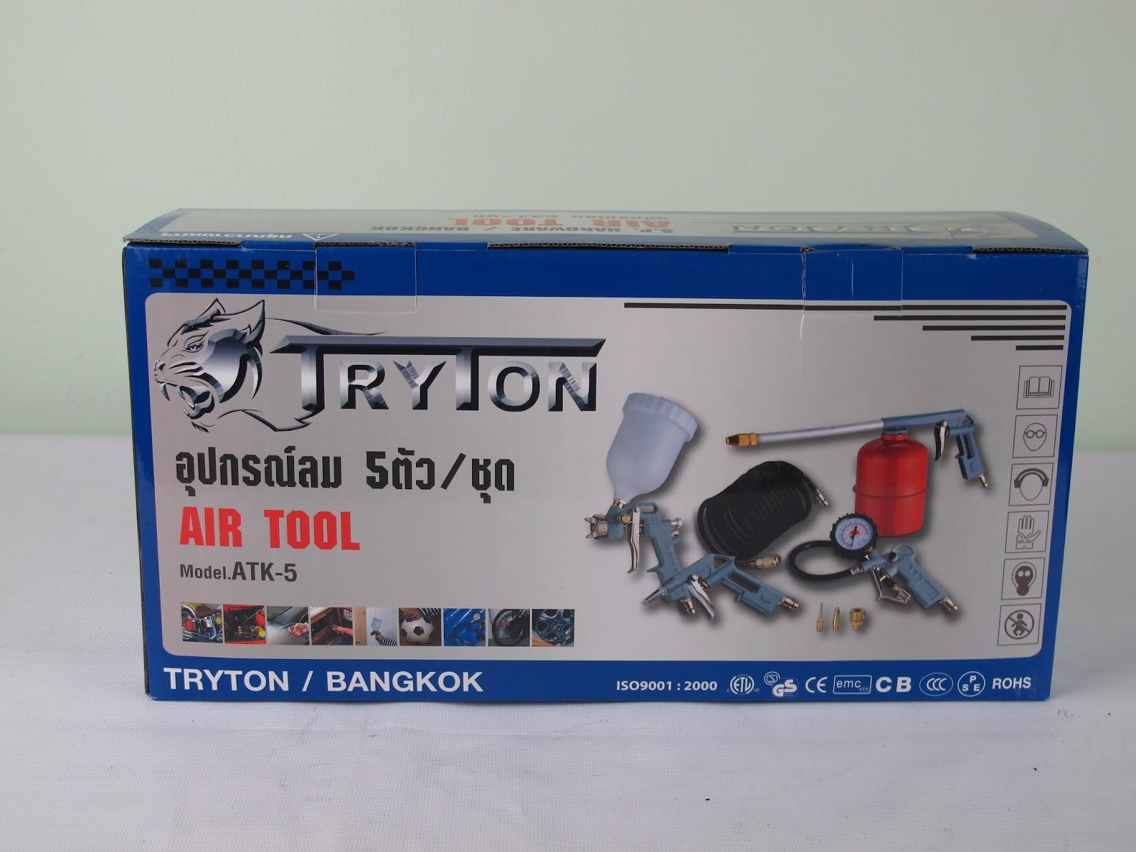 แอร์บรัช Air Brush เครื่องพ่นสี กาพ่นสี ปั้มลมแอร์บรัช air brush
