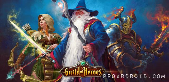 تحميل Guild of Heroes – fantasy RPG كاملة للأندرويد مهكرة باخر تحديث
