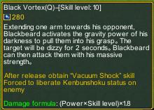 Dream One Piece 4.2 Black Vortex detail