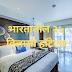 भारतातील २५ विलासी हॉटेल्स । 25 Luxury Hotels in India