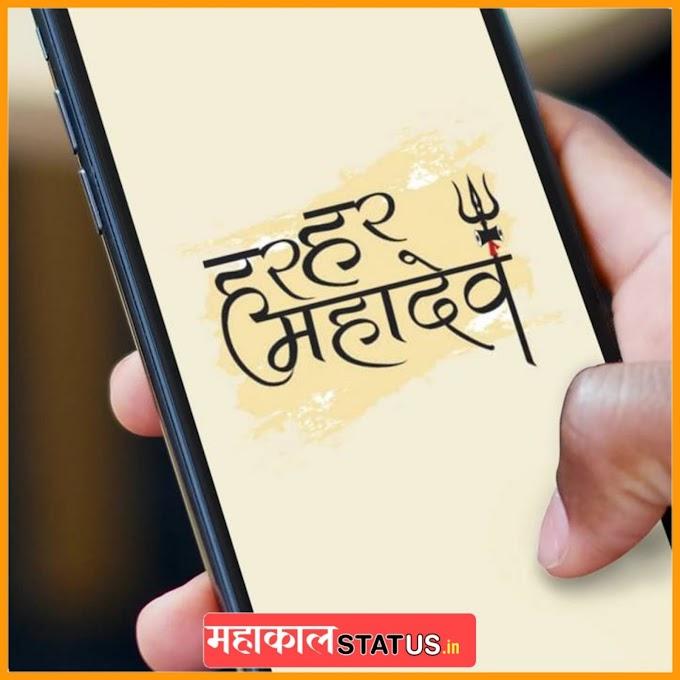 200+ Lord Shiv Images । Mahadev HD Photos। Kaal Bhairav Photos । MahakalStatus.in
