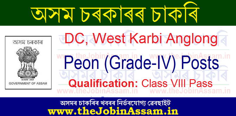 Deputy Commissioner, West Karbi Anglong Recruitment 2021: