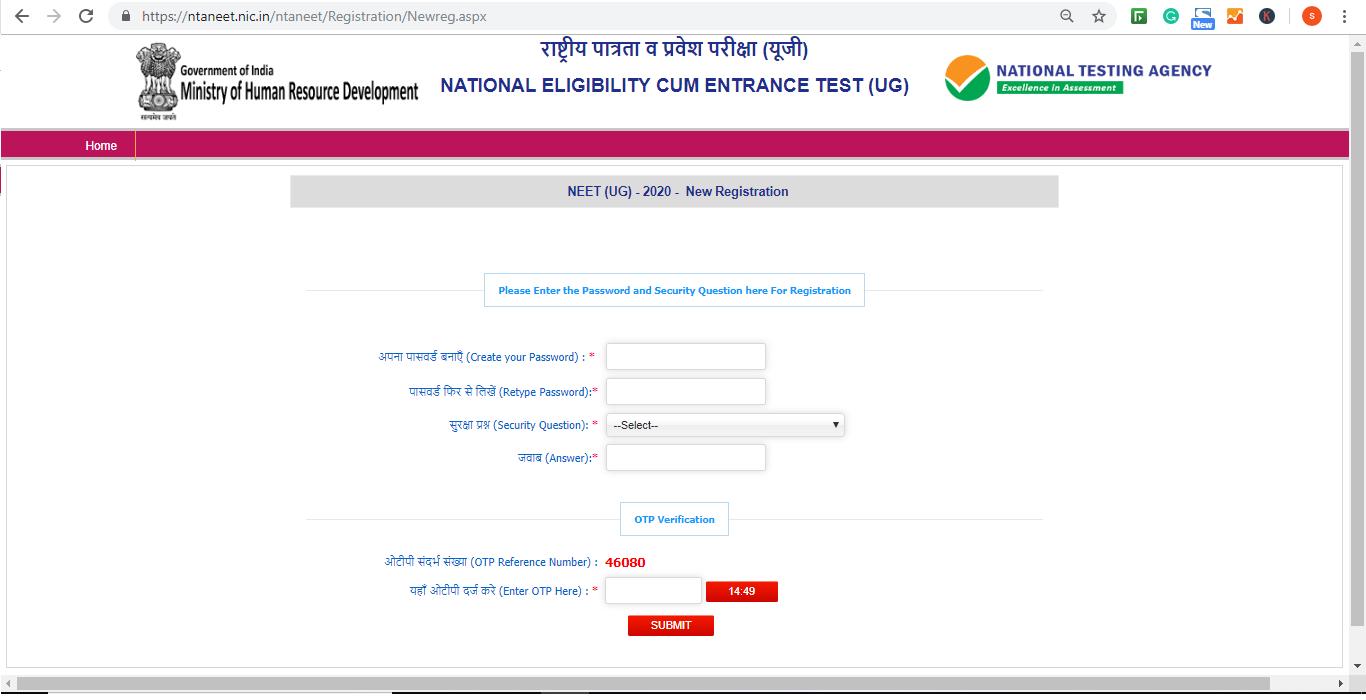 Neet 2021 online application