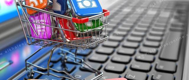 تسويق الالكتروني,,buy eyeglasses onlineلتسويق الرقمي غرفة الشرقية، التسويق الرقمي pdf، التسويق الرقمي قوقل، التسويق الرقمي ppt، التسويق الرقمي دورات، التسويق الرقمي ويكيبيديا، التسويق الرقمي ووسائل التواصل الاجتماعي، التسويق الرقمي والتسويق الالكتروني، التسويق الرقمي google، التسويق والتحول الرقميلماذا يجب عليك إستخدام التسويق الرقمي؟ Why Should You Use Digital Marketing?
