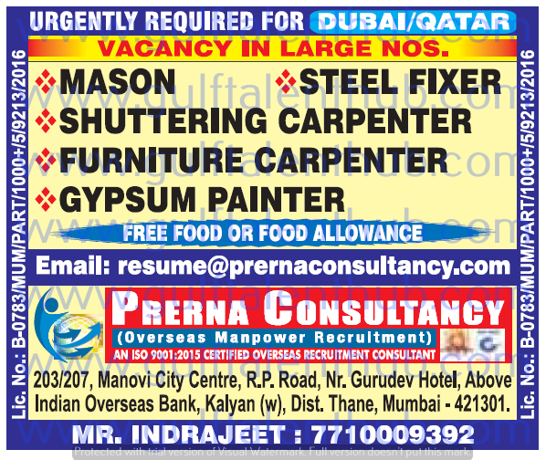assignment abroad times weekly newspaper 2015