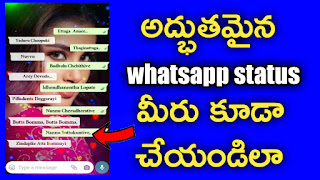 how to create beautiful whatsapp status video in android 2020