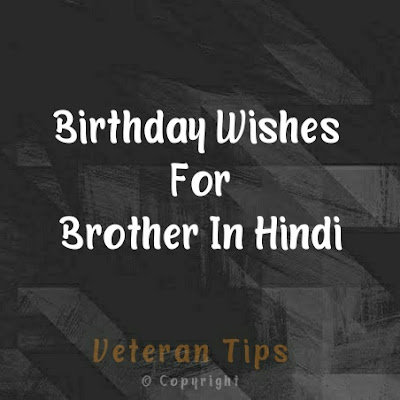 Birthday Wishes For Brother In Hindi - 80+ Happy Birthday wishes for brother in hindi