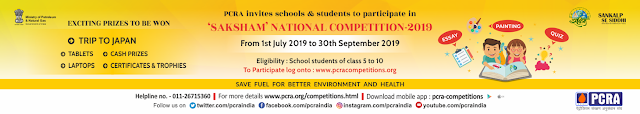 Saksham' National Competition- 2019 : Painting Essay writing & quiz for school children