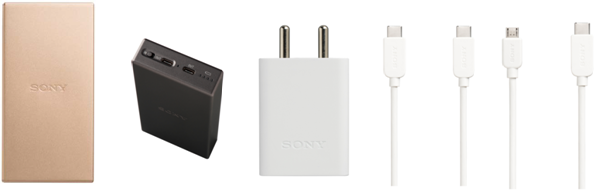 Sony CP-SC10 Portable Charger Launched