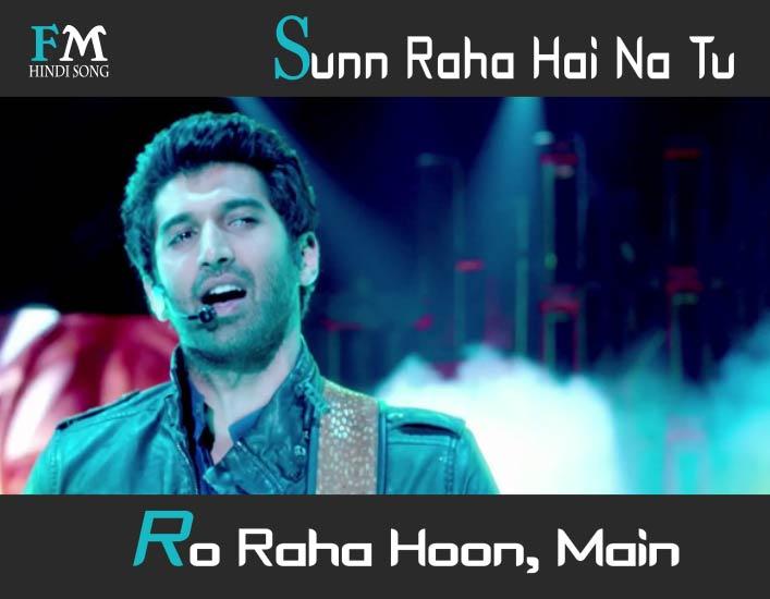 Sunn-Raha-Hai-Na-Tu-Aashiqui-2-(2013)-Lyrics