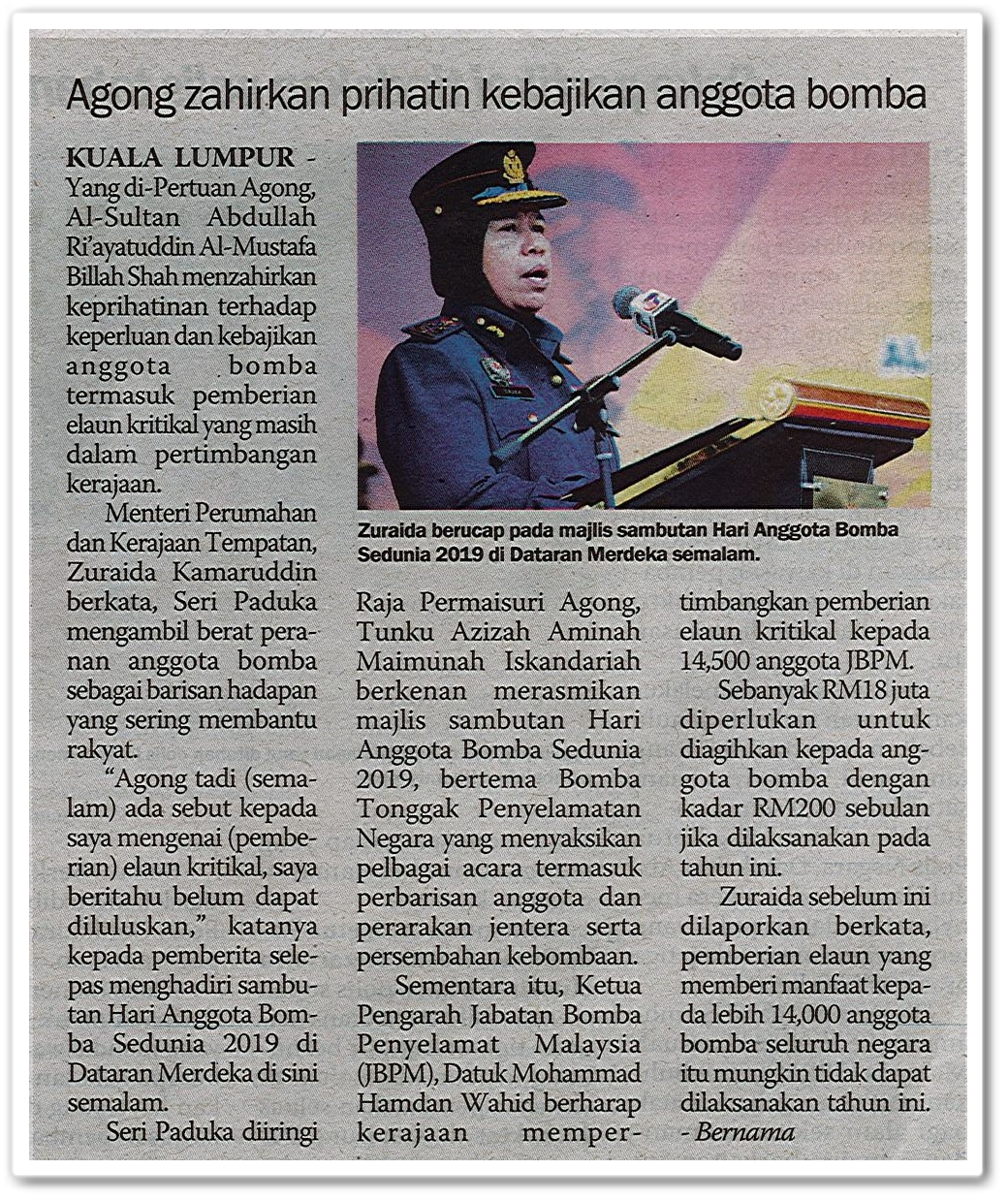 Agong zahirkan prihatin kebajikan anggota bomba - Keratan akhbar Sinar Harian 21 Julai 2019
