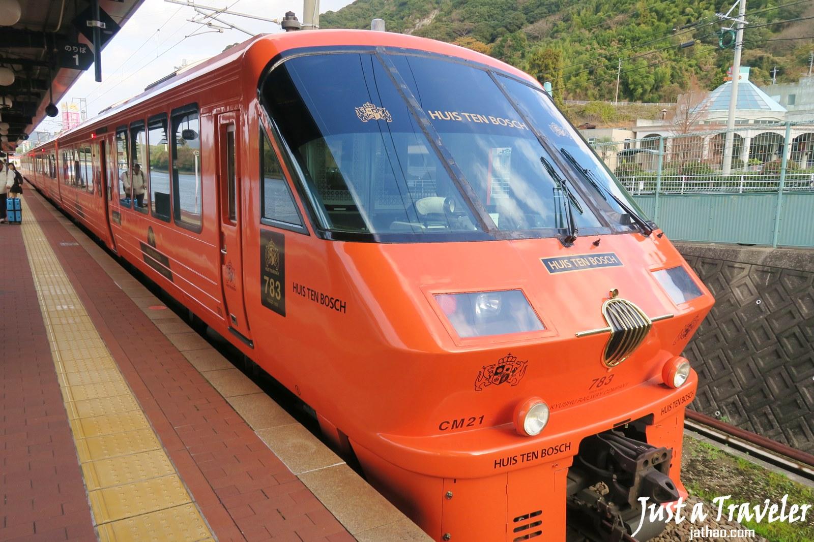 九州-長崎-景點-推薦-豪斯登堡交通-豪斯登堡行程-豪斯登堡攻略-豪斯登堡一日遊-JR-火車-旅遊-自由行-Kyushu-Huis Ten Bosch-Travel-Japan
