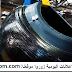 تشغيل 5 عمال بشركة لصناعة المطاط والبلاستيك بمدينة مراكش