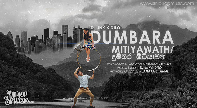 Dumbara Mitiyawatha - DJ JNK x DILO | Dramatic Music