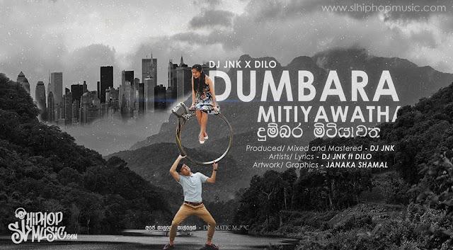 දුම්බර මිටියාවත | Dumbara Mitiyawatha - DJ JNK x DILO | Dramatic Music