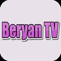 تطبيق Beryan tv لجميع القنوات المشفرة العربية و الافلام و المسلسلات مجانا