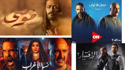 مشاهدة مسلسلات رمضان 2021 حلقات كاملة