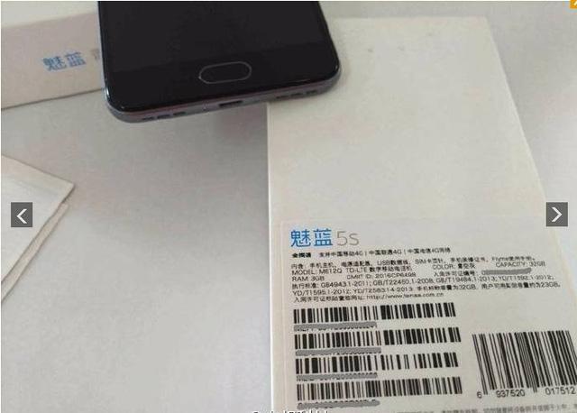 Những hình ảnh thực tế của điện thoại Meizu M5s vừa được lộ diện