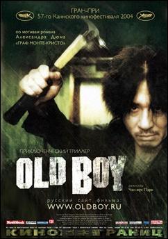 Baixar Oldboy Dublado Grátis