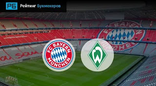 Бавария - Вердер смотреть онлайн бесплатно 14 декабря 2019 прямая трансляция в 17:30 МСК.