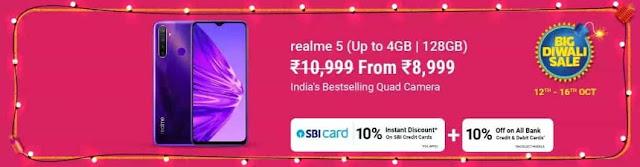 Realme 5 price flipkart offer