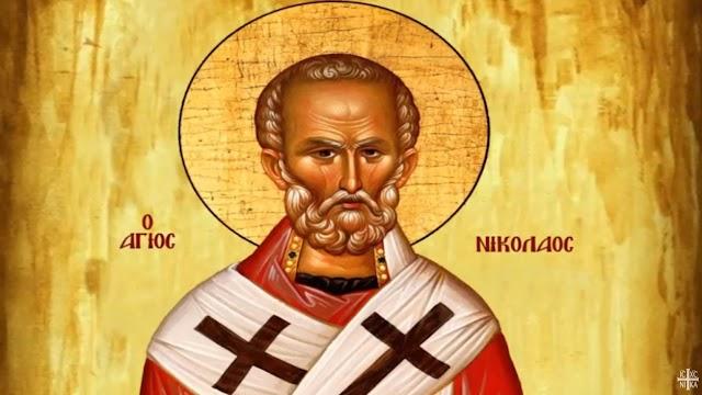 ΛΥΧΝΟΣ ΤΟΙΣ ΠΟΣΙ ΜΟΥ - Άγιος Νικόλαος, 6 Δεκεμβρίου