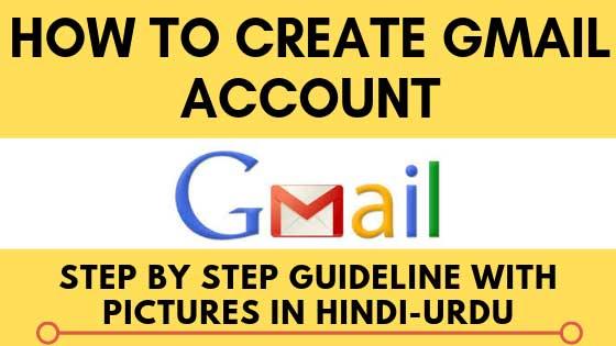 https://www.kaleemullahpro.com/2019/06/how-to-create-gmail-account.html