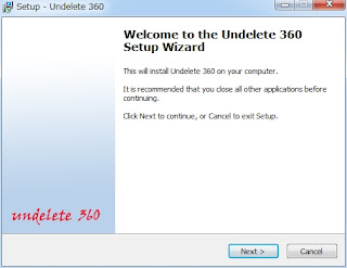 Undelete360セットアップウィザード