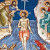 Πώς προέκυψαν οι ονομασίες Θεοφάνεια και Φώτα