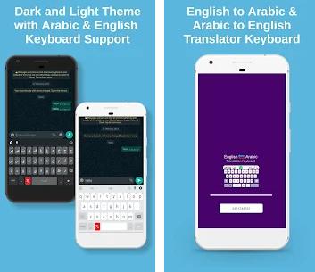 Clavier Arabe-Saisie du clavier Anglais vers Arabe
