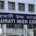 Law Clerk (10 posts) at The Gauhati High Court - last date 24/12/2019