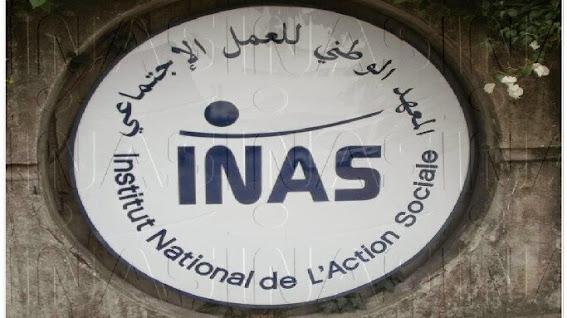 المعهد الوطني للعمل الاجتماعي بطنجة